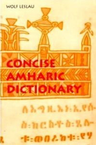 Free PDF Book | Concise Amharic Dictionary (English to Amharic)