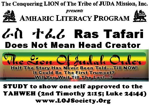 RasTafari Does Not Mean Head Creator!