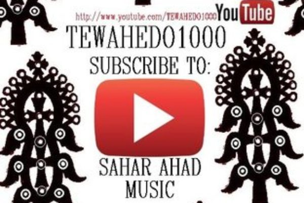 EMERALD MUSIC INC | Tewahedo1000 | Twist Wun Music