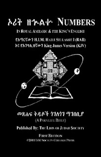 The Fourth Book Of Moses The Amharic Torah Of Numbers In Both Amharic and English