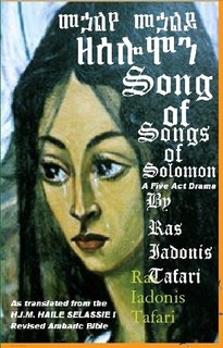 "The SOSOS Play ""Song of Songs of Solomon"""