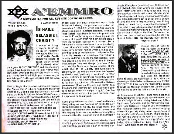A'EMMRO | Rastafari Study Tracts #1 | IS HAILE SELASSIE I CHRIST?