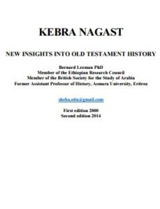 Free PDF Book | KEBRA NAGAST - NEW INSIGHTS INTO OLD TESTAMENT HISTORY By Dr Bernard Leeman
