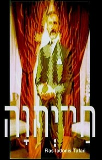 The Rastafarian Fire Key, i.e. Amharic Psalms of David