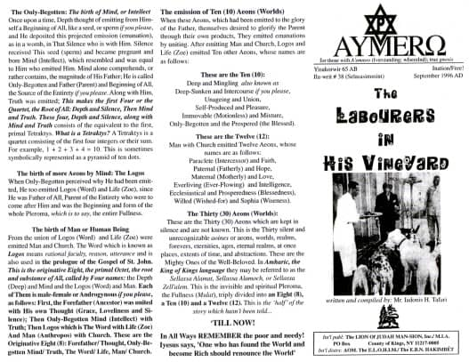 AYMERO | Rastafari Study Tracts #38 | The LaBoUReRs iN HiS ViNeYaRD