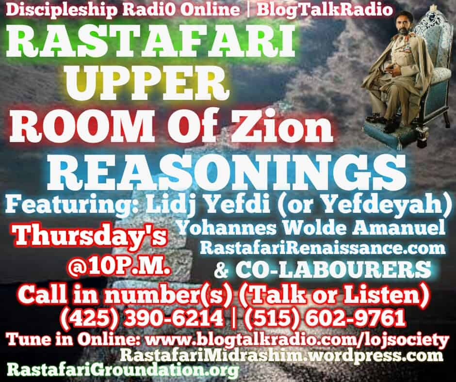 UPPER Room Of Zion | #RasTafari Discipleship Radi0 #DSR <a class='bp-suggestions-mention' href='https://rastafarigroundation.org/community/lojsociety/' rel='nofollow'>@LOJSociety</a>