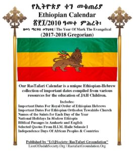 Rastafari Groundation: Ethiopian-Hebrew Calendar Compilation 2017-2018