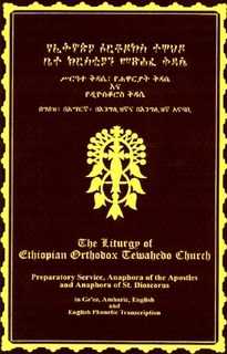 The Liturgy of The Ethiopian Orthodox Tewahedo Church