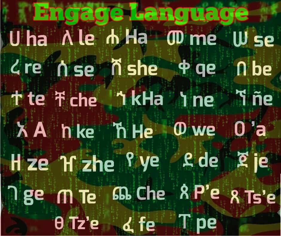 Learn Amharic Lessons (2) – I-tal Fiyya Archives