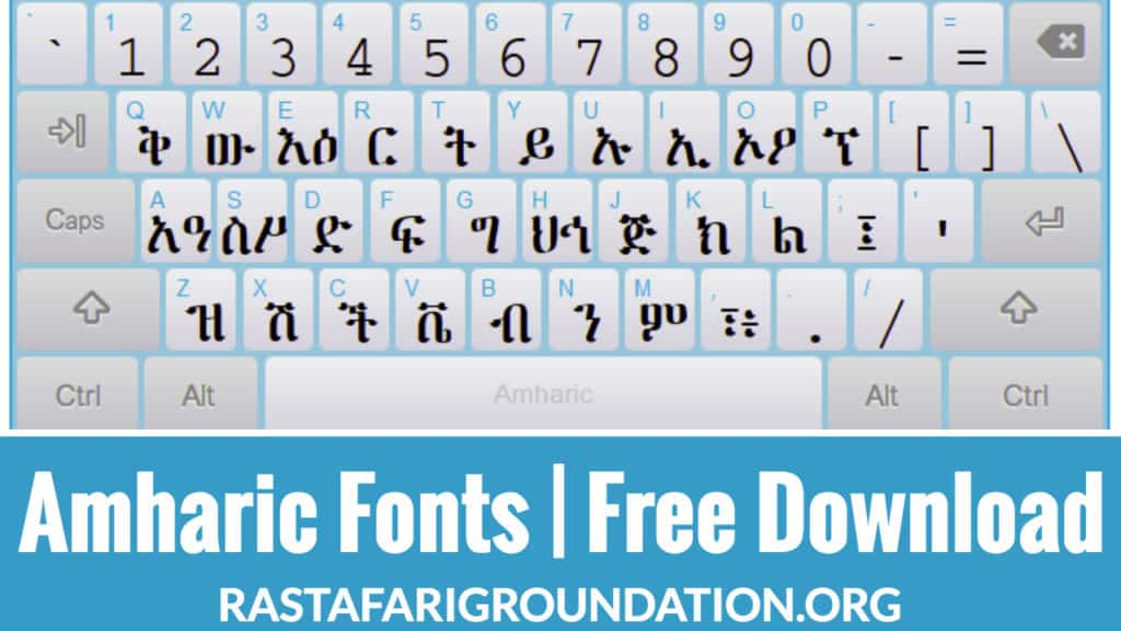 LOJSociety Amharic Fonts | Free Download