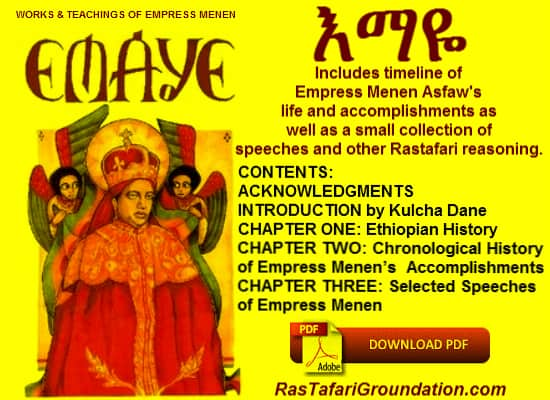 Free PDF | EMAYE: WORKS & TEACHINGS OF EMPRESS MENEN OF ETHIOPIA