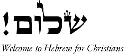 Hebrew for Christians - Hebrew4Christians Learn Hebrew for FREE!