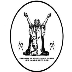 The Ethiopian World Federation Incorporated | Official Website