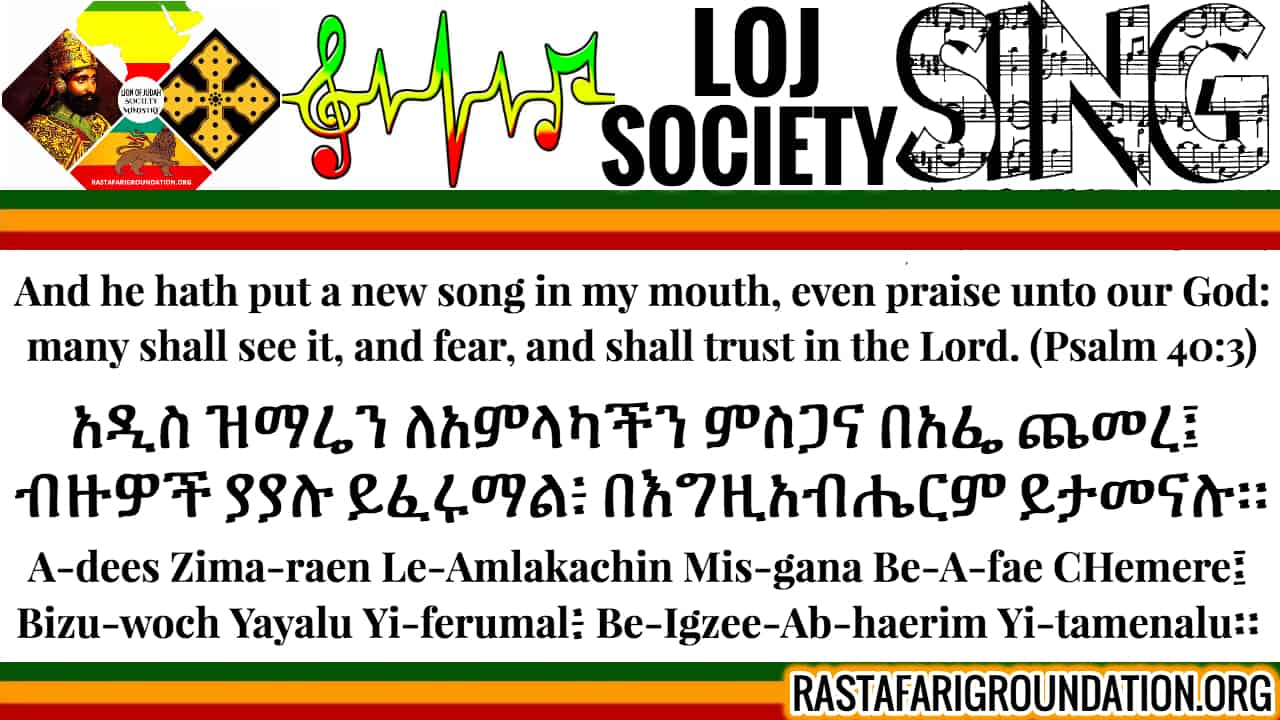 Psalm 40:3 - LOJSociety Music Ministry