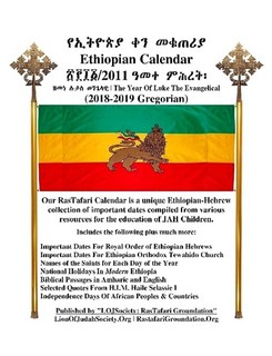Rastafari Groundation: Ethiopian-Hebrew Calendar Compilation 2018-2019