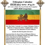 Free PDF Book | Rastafari Groundation Ethiopian Calendar Compilation 2019-2020