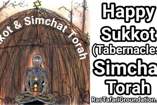 Happy Sukkot (Tabernacles)! Simchat Torah Reading