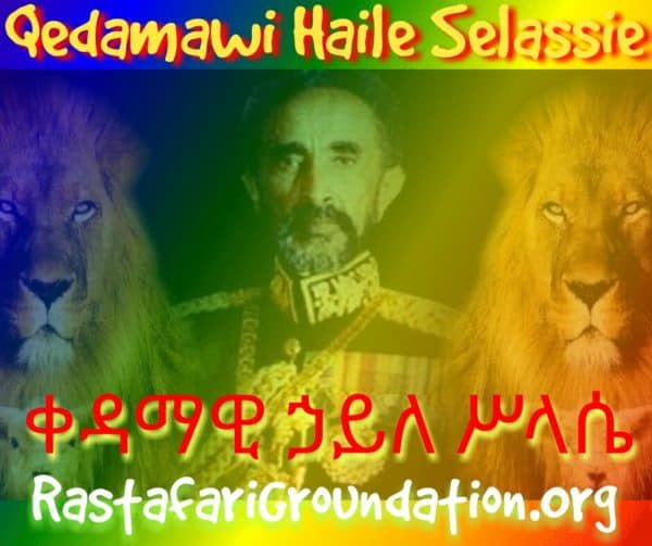 Haile-Selassie-I-Groundation