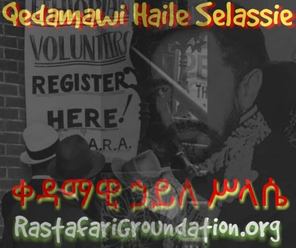 Haile-Selassie-I-Groundation1
