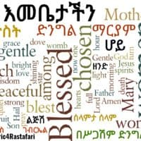 Our Mother Prayer Amharic4Rastafari