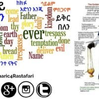 Twitter Our Father Prayer Amharic4Rastafari