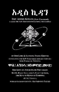 ADDIS KIDAN – the Amharic New Testament Ethiopian Bible & English KJV; A Parallel Bible Version