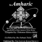 Free PDF Book | Biblical Names In Amharic