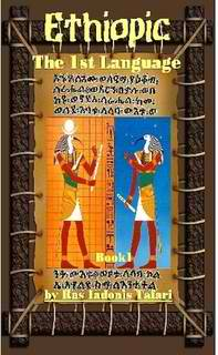 ETHIOPIC - The First Language: Book One
