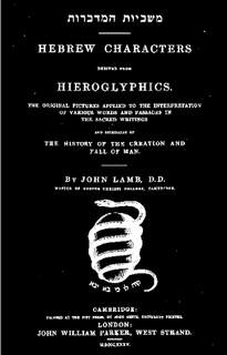 HEBREW HIEROGLYPHICS: Hebrew Characters Derived From The Hieroglyphics by Mr. John Lamb